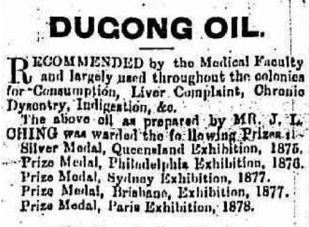 Dugong oil advertisement
