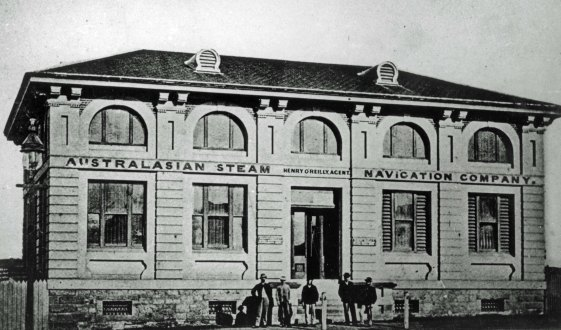 ASNC office Mary Street ca 1875 blog