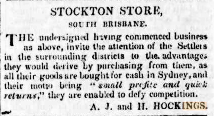 Stockton Store